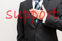 長野県の離婚協議書の作成なら長野離婚協議書作成相談サポートへお任せください