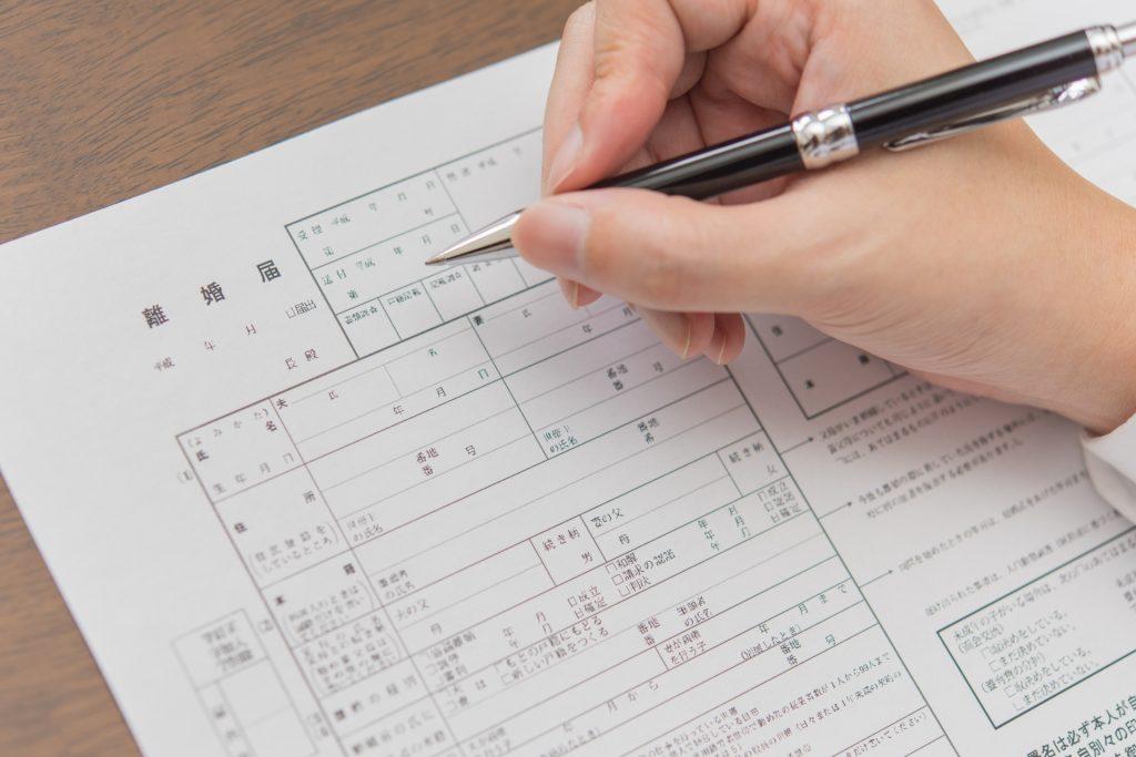 離婚後の姓と戸籍を佐久市の長野離婚協議書作成相談サポートが解説