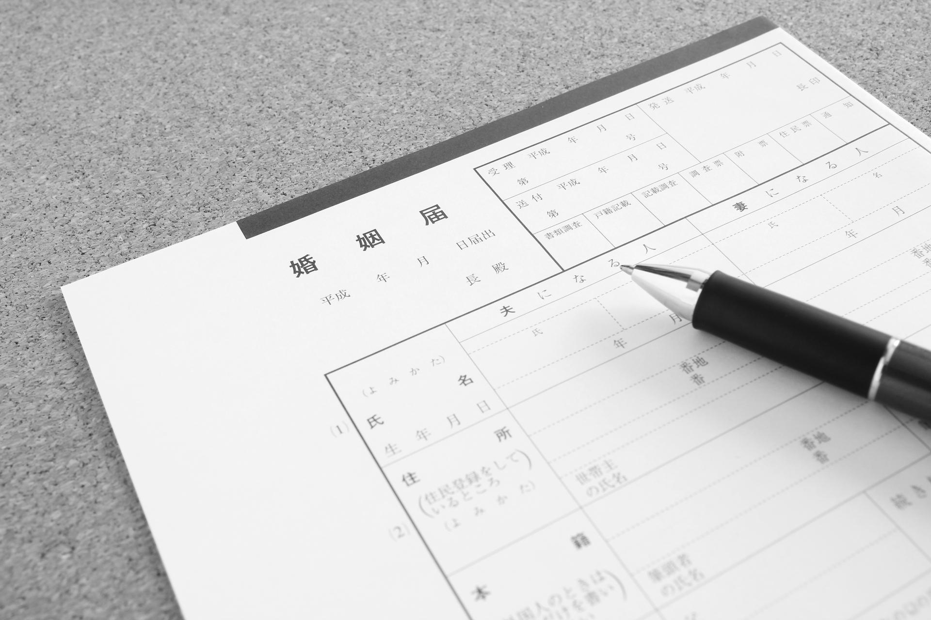 離婚届の書き方について佐久市の長野離婚協議書作成相談サポートが解説